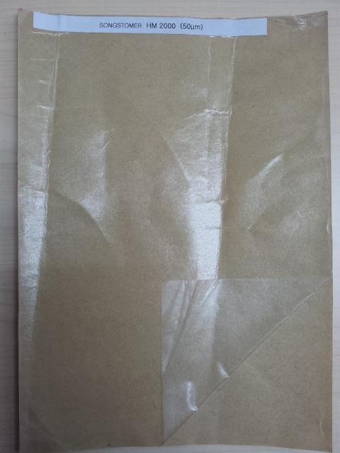 TPU热熔胶膜---SONGSTOMER HM2000 (50um)